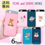 トムとジェリー カード iphoneX10  iphone7 iphone6s バンパーケース iphone7plus  Galaxy s7 edge キャラクターアイフォン7