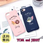 トムとジェリーiphone7/8   iphone6s ソフトケース  可愛い キャラクターアイフォン7