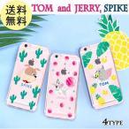 トムとジェリー  iphone7 iphone6s ソフトケース  クリアケース 可愛い キャラクターアイフォン7