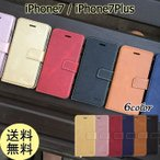 iPhoneX iPhone7ケース 手帳型iPhone7plusケース 耐衝撃  iPhone8カバー  大人 おしゃれ アイフォーン テン  Galaxy s7 edge カード