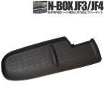 NBOX N-BOX JF3/JF4 フロント助手席側 インテリア ラバーマット ゴムマット フロアマット 騒音防止 ノンスリップマット