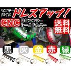 バイク オートバイ 排気マフラー シールドカバー カバー プロテクター ヒートシールド マフラーガード 熱シールド バイクマフラー 汎用 バンテージ