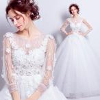 ショッピングプリンセス ブライダル 花嫁 ウェディングドレス 安い 長袖 結婚式 ウエディングドレス ホワイト ロングドレス 二次会 パーティードレス