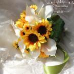 ウエディングブーケ ひまわり 安い 結婚式 花嫁 造花 花束 ローズ ウェディング用 アレンジメント ブーケ手作り ブライダルブーケ