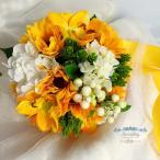 ウエディングブーケ ひまわり ブライダルブーケ 花嫁 手作り 造花 ブーケ 安い 結婚式 アレンジメント ウェディング用