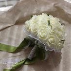ウエディングブーケ 安い 結婚式 花嫁 ブーケ 白 ローズ 造花 花束 ブライダルブーケ ウェディング アレンジメント アートフラワー インテリアフラワー 人気