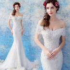 マーメイドドレス  ウエディングドレス 半袖 白 花嫁