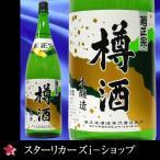 菊正宗 上撰 樽酒 1800ml