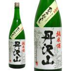 御歳暮 ギフト 日本酒 丹沢山 純米吟醸 ひやおろし 1800ml 神奈川県地酒 ハロウィン 御礼 御祝 御供え