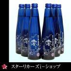 バレンタイン ホワイトデー プレゼント 日本酒 宝酒造 松竹梅 白壁蔵 澪6本セット スパークリング 300ml×6本