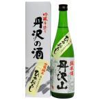 ハロウィン ギフト 日本酒 丹沢山 純米吟醸 ひやおろし 720ml 神奈川県地酒 若水 御礼 御祝 御供え
