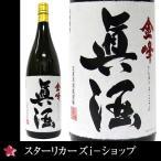 小正酒造 限定芋焼酎 金峰(きんぽう) 眞酒 1800ml