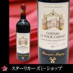 シャトー・ラ・トゥール・カルネ 2014 赤ワイン 750ml フランス/ボルドー/オ-・メドック フランス赤ワイン ボルドー赤ワイン 敬老の日 ハロウィン
