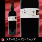 グレ・バイ・コスデストゥルネル 2009 赤ワイン 750ml