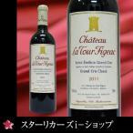 シャトー・ラ・トゥール・フィジャック [2011] 赤ワイン 750ml