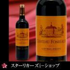 シャトー・フォンレオ 2011 赤ワイン 750ml フランス赤ワイン ボルドー赤ワイン フランス/ボルドー/リストラック