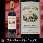 シャトー・シラン 2011 赤ワイン 750ml