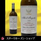 ワイン エール ダルジャン 2005 白ワイン 750ml パーカーポイント 91クリスマス お歳暮