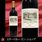 シャトー・サン・ピエール [2011] 赤ワイン 750ml