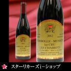 ベルナール セルヴォー プルミエクリュ シャンボールミュジニー レ・シャビオ 2012 赤ワイン 750ml