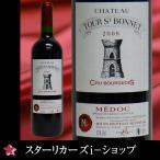 シャトー・ラ・トゥール・サン・ボネ 2008 赤ワイン 750ml WINE フランス赤ワイン プレゼントワイン ギフトワイン