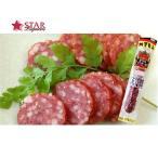 バレンタイン ホワイトデー 天狗ハム 加賀白山ドライソーセージ 86g 食品 豚肉 肉加工品
