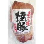 母の日 母の日ギフト 天狗ハム 直火焼豚 チャーシュウ 200g 食品 豚肉 肉加工品