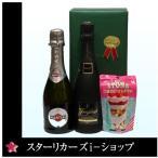スパークリングワインハーフ2本セット チョコ付き  375ml×2本 ワインギフト ギフト2本セット 化粧箱入り バレンタインデー ホワイトデー