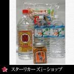 宴会セットA 宝焼酎2700ml 富士山の美味しいお水 2000ml×2本柿の種 190g おつまみ自由市場 1袋