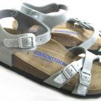 ソフトフットベッド (SOFT FOOTBED)採用のコンフォートサンダル Birkenstock KUMBA SFB ビルケンシュトック クンバ SFB お取り寄せ商品