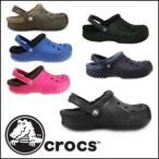 CROCS Baya Lined クロックス バヤラインド ボア付き サンダル SANDAL メンズ レディース シューズ 靴