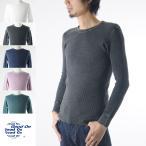 (グッドオン) Good On 長袖 サーマル Tシャツ GOLT1202P[M便 1/1]