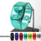 ショッピングnixon ニクソン NIXON 腕時計 ザ コンプ スモール THE COMP SMALL ウォッチブランド