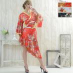 即納 花魁風帯付 斜めカットフリル 和柄 着物 浴衣 サテン ドレス コスプレ よさこい キャバ嬢