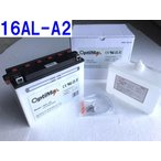 16AL-A2 OPTIMAX バイクバッテリー オプティマックス 液付属 OPTIMAX