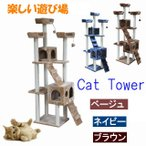 https://item-shopping.c.yimg.jp/i/g/stb_cattower-17-01