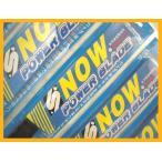 ワイパー スノーワイパー 雪用ワイパー 冬用 爆買い ブレード ワイパー 12種類