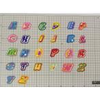 ワッペン ローマ字 カラフルキュート 刺繍アイロンプリントパッチ