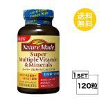 ネイチャーメイド スーパーマルチビタミン&ミネラル 120日分 (120粒) 大塚製薬 サプリメント nature made