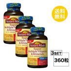 3個セット ネイチャーメイド スーパーマルチビタミン&ミネラル 120日分×3個セット (360粒) 大塚製薬 サプリメント nature made