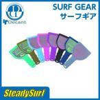 あすつく DECANT(デキャント)サーフボードリペア ソフトスクレーパー Soft Scraper/ワックスはがし/サーフィン/ショート/ロング/ボード