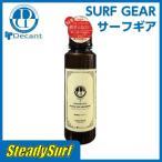 DECANT(デキャント)フレグランス ウェットスーツ シャンプー 柔軟剤配合 アロマタイプ FRAGRANCE SHAMPOO サーフィン マリンスポーツ