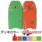 ボディボード MANTA(マンタ)CUTE キュート この商品のデッキカラーはレッドです。