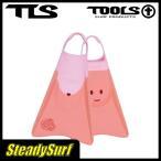 ボディーボード フィン TOOLS(ツールス)TLS BB FIN ハード aoi model 24cm-25cm サーモンピンク M/スイムフィン/ボディーボード/マリンスポーツ