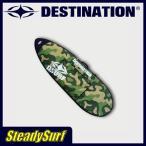ショッピングサーフ ショートボード/ハードケース DESTINATION DS EX-THE 142/カモ ディスティネーション/サーフィン/2本収納可能/ショートトリップ