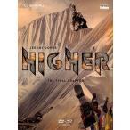 DVD snowboard スノーボード/スノボー HIGHER ハイヤー