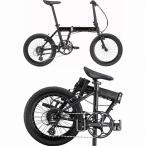 ショッピング自転車 DAHON(ダホン) 折りたたみ自転車 Horize ホライズ オブシディアンブラック