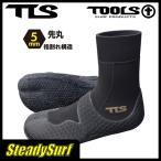 5mm 指割れ 足袋 サーフブーツ 保温力のあるストレッチ素材 TLS SURF BOOTS SPLIT TOE TOOLS ツールス/ソフトブーツ サーフィン マリンスポーツ