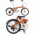 ショッピング自転車 DAHON(ダホン) 折りたたみ自転車 Route ルート キャロットオレンジ