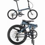 DAHON(ダホン) 折りたたみ自転車 Speed Falco スピードファルコ シャドウブル